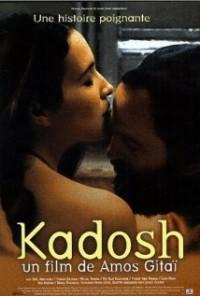 Kadosh